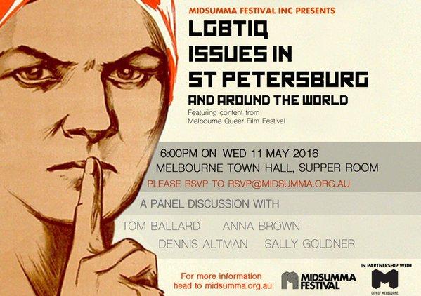 lgbtiq_russia_event